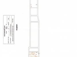 Лот № 7705, Продажа офисов в ЦАО - План