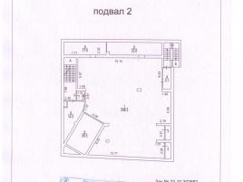Лот № 8222, Продажа офисов в ЦАО - План