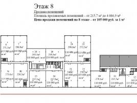 Лот № 935, Бизнес-центр «West Park», Продажа офисов в ЗАО - План