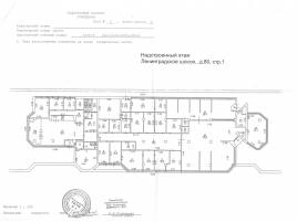 Лот № 9444, Продажа офисов в САО - План