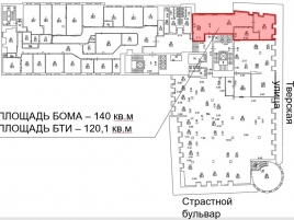 Лот № 9589, Бизнес-центр Галерея Актер, Аренда офисов в ЦАО - План