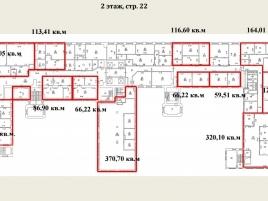 Лот № 98, Бизнес-центр Буревестник, Аренда офисов в ВАО - План